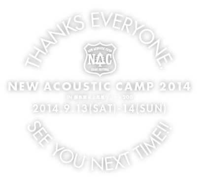 NEW ACOUSTIC CAMP 2014