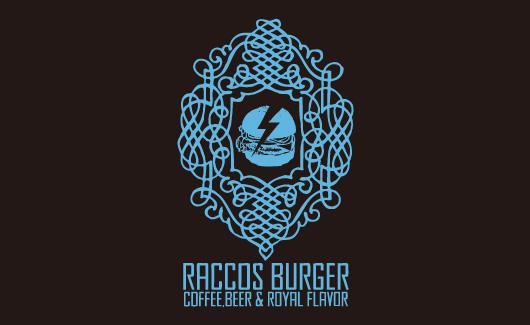 RACCOS BURGER<br />(ハンバーガー)