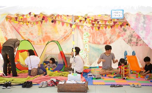 NPO法人Ubdobe & SMILE KIDS GROUP<br />本部 / 授乳・オムツ交換 / ベビーブース