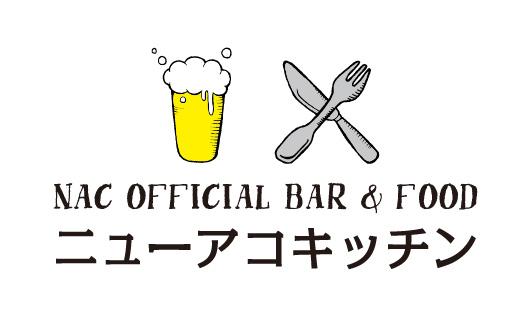 OFFICIAL FOOD & BAR <br />