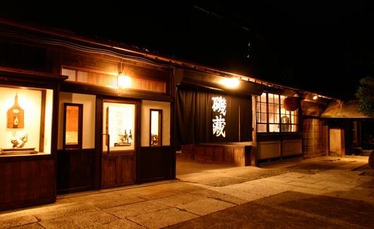 磯蔵酒造<br />(日本酒・地酒・クラフトビール ほか)